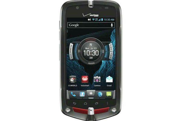 Ruggedized Cellular Phone